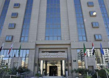 Albergo Riyadh, Wadi Aldawasir Street,6 Olaya Main Road, Hotel Al Waha Palace****