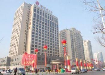 Hotel Weifang, No.118 Minsheng West Street, Gold Sand International Hotel
