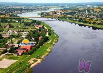 Hotel Jekabpils, SIA Daugavkrasti, Daugavkrasti 3*