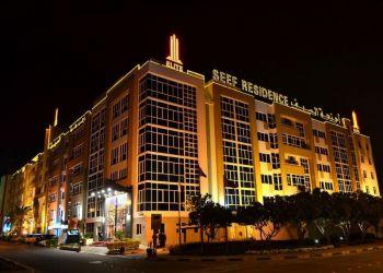 Hotel Manama, Building 600, Road 2808,, Hotel Elite Seef Residence