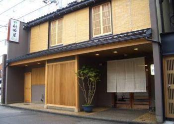 Hotel Kanazawa, Katamachi 1-5-2, Murataya