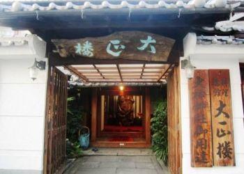 Hotel Sakurai, Miwa 459, Ryokan Taishoro