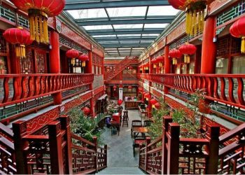 Hotel Beijing, No.16 Huayuandongxiang Andingmen,, Hotel Imperial Courtyard****