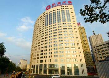 Hotel Zhanggaoli, No.99 Harbin Road, Shenhe District, Northeast Hotel