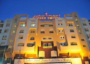 Hôtel Muscat, Al-Khuwair Round About,, Hotel Safeer Suites****