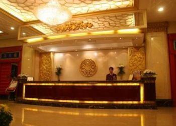 Hotel Shenyang, 8 Qigong Street, Tiexi District, Hotel World Star International Shenyang****