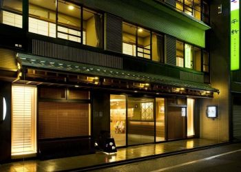 TakoyakushidoriTakakura-nishiNakagyo-ku, 604-8141 Kyoto, Hotel Ryokan Hirashin***