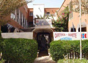 Hotel St-Pierre, 6 rue Maitre Georges Lefevre, Ile de France Hotel
