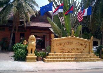 Hotel Siem Reap, 105 Tapul Rd, Sivutha Blvd., Hotel Neak Pean***