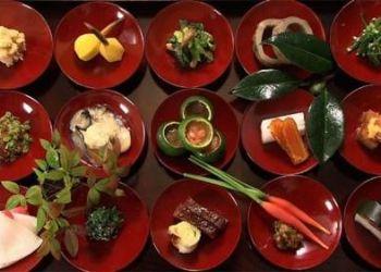 Hotel Kyoto, Higashiyama-ku Gion-cho Minamigawa 545, Yuzuya Ryokan
