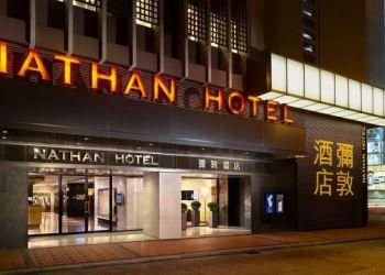 Hotel Kowloon, 378 Nathan Road, Hotel Nathan***