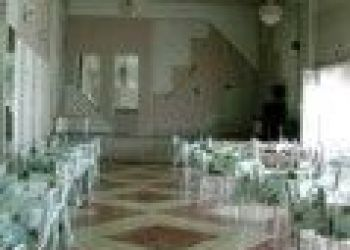 Hotel Kazbek, Юбилейный Оздоровительный Комплекс 3*
