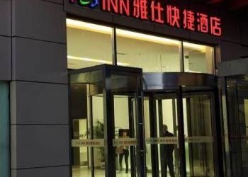 No.11 Zhulin Road, Dadong District, 110043 Shenyang, Yes Inn