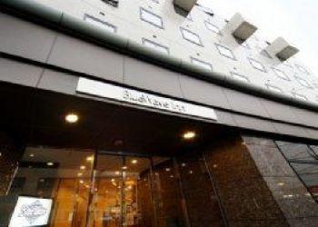 Wohnung Hiroshima, 10-17 Kanayama-cho, Blue Wave Inn Hiroshima 3*