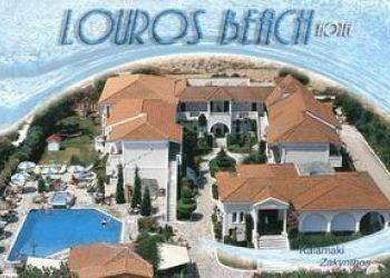 KALAMAKI ZAKYNTHOS, 291 00 Zakinthos, Hotel Louros Beach***