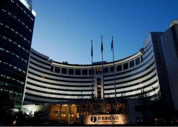 Hotel Beijing, 17 Jianguo Men Nei Road,, Hotel Jianguo Garden