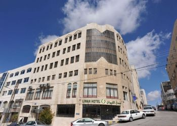 Hotel Amman, Princess Taghreed Mohammed Street,, Hotel Liwan