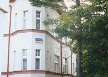 Čelakovského 28, Komotau, Pension SPORT