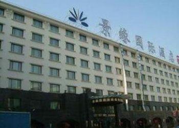 Hotel Asahikawa, 6-39-1 1jo-dori, Hotel Route-Inn Asahikawa Station