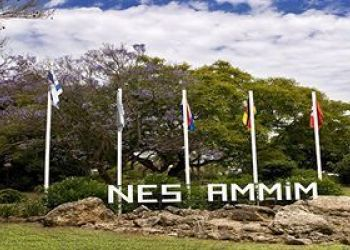Hotel Nes Ammim, Nes Ammim Village,, Hotel Nes Ammim Guesthouse