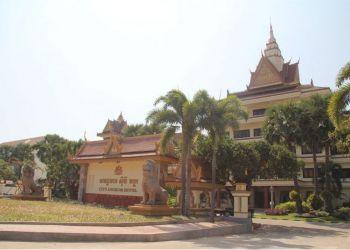 Hotel Siem Reap, Airport Road, Hotel City Angkor***