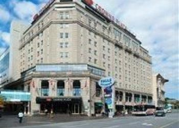 5685 Falls Ave, L2E 6W7 Niagara Falls (Canadian side), Hotel Brock Plaza Hotel***