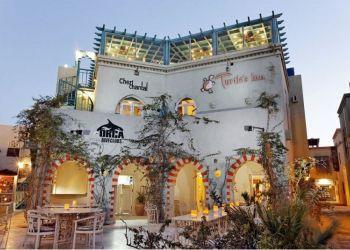 Hôtel El Gouna, Abu El Tig Marina, Hotel Turtles inn***