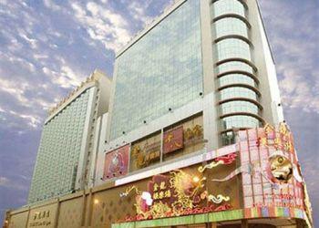 Hotel Macau, Rua De Malaca, Hotel Golden Dragon****