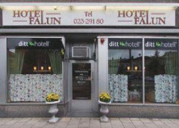 Trotzgatan 16, Falun, Hotell Falun