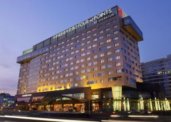 Hotel Beijing, Tower 1 25 Yuanda Road,, Hotel Four Points By Sheraton Beijing Haidian