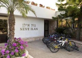 Hotel Petah Tikva, Judean Hills, P.O. 40233, Zip Code, Neve Ilan, Neve Ilan ISRAEL, Israel Israel, C Hotel Neve Llan
