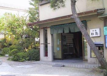 Hotel Yokohama, Minami-ku Maita-cho 863, Ryokan Matsushima