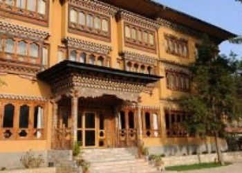 Hotel Trongsa, Satsam Chorten, Tiger's Nest Hotel