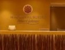 Ruta Nacional 40 Y Ruta Nac 22, Zapala, Hotel Howard Johnson Plaza Zapala - ID3