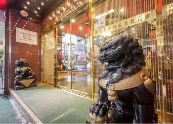 Hotel Kowloon, 48 Woo Sung Street, Jordan, Hotel Evergreen***