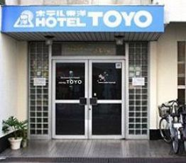 1-3-5 Taishi,, 557-0002  Osaka, Hotel Toyo***