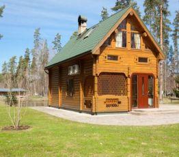 Ceriņsēta, Ķekavas pagasts, Ceriņsēta, guest house